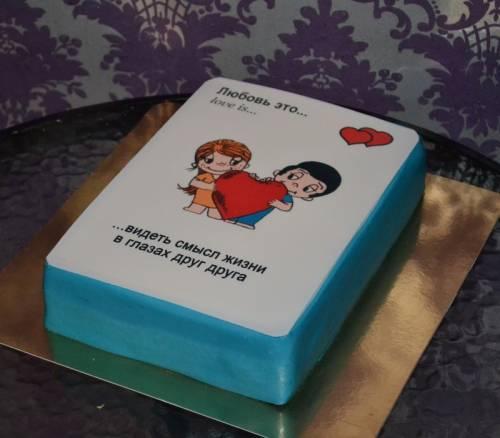 странице сахарная картинка на торт с приколом алагх