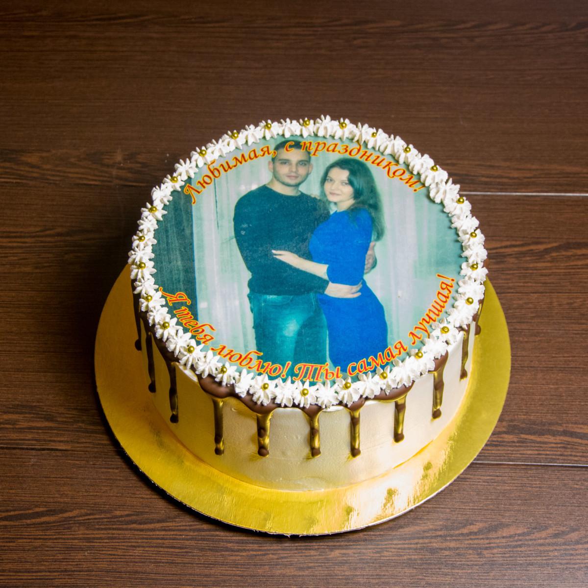 похудеть оформление торта с фотографией картинки на день чудес это